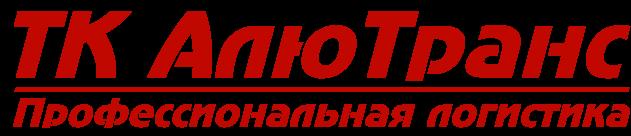 ТК АЛЮТРАНС